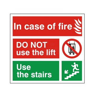 Picture of IN CASE OF FIRE DO NOT USE LIFT SIGN - 150mm x 150mm