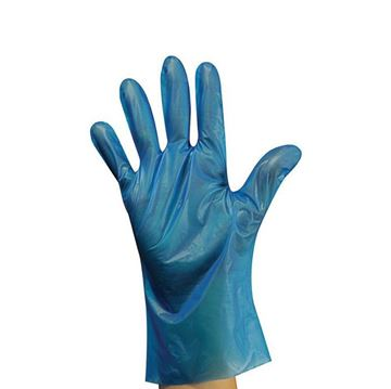 Picture of DISPOSABLE POLYMER GLOVES (Pack of 200)